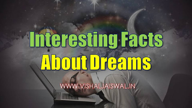 dreaming facts in hindi, dream facts interesting in hindi, how to dream, best dreaming facts in hindi