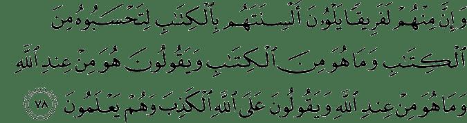 Surat Ali Imran Ayat 78