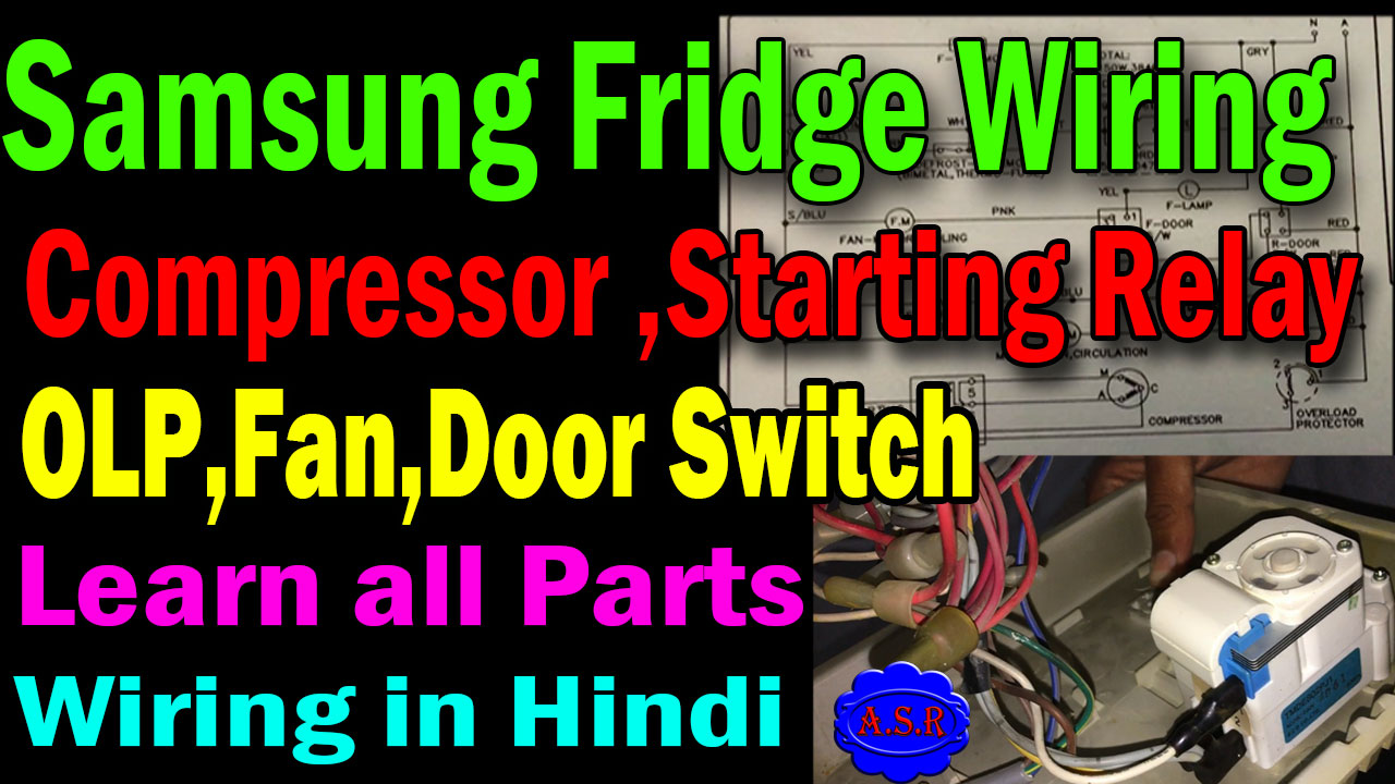 hight resolution of  samsung dubble door fridge wiring diagram compressor starting relay olp fan motor connection learn this video helpful for new technician full knowledge