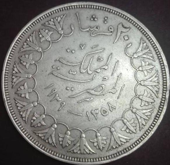 اسعار العملات المصرية القديمة اليوم الفضه