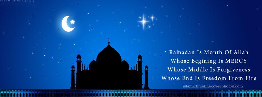 Free Dowload Ramadan 2018 Facebook Cover Photo