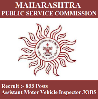Maharashtra Public Service Commission, MPSC, PSC, PSC Recruitment, PSC Answer Key, MPSC Answer Key, Answer Key, mpsc logo