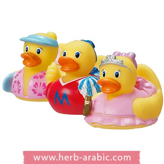 عرايس بنات صغار بطة الاستحمام  للمولود منشكن