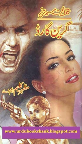 Imran Series 384 - Green Guard By Mazhar Kaleem