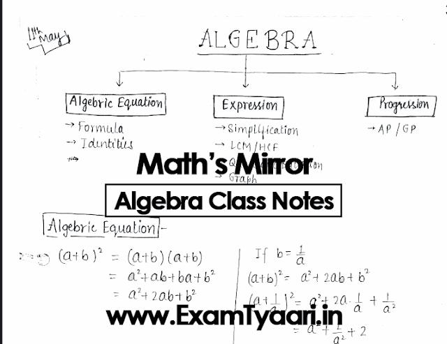 Free-Book eBook: Algebra Study Notes Shortcut Tricks by Math's Mirror [Download PDF] - Exam Tyaari