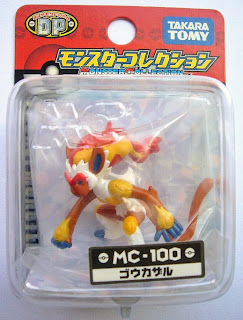 Infernape figure Takara Tomy Monster Collection MC series