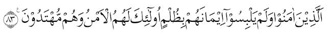 Makna dan Dalil Asmaul Husna Al-Mukmin - Q.S. al-Anam 6-82