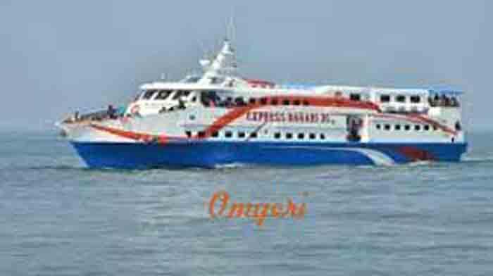 Harga Tiket Kapal Cepat dan Feri Ambon Masohi