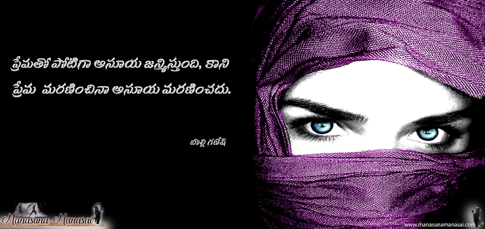 Telugu Love Quote Telugu Love Poems With Cute Couple Hd Wallpapers