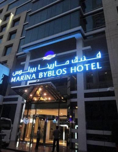 فندق مارينا بيبلوس