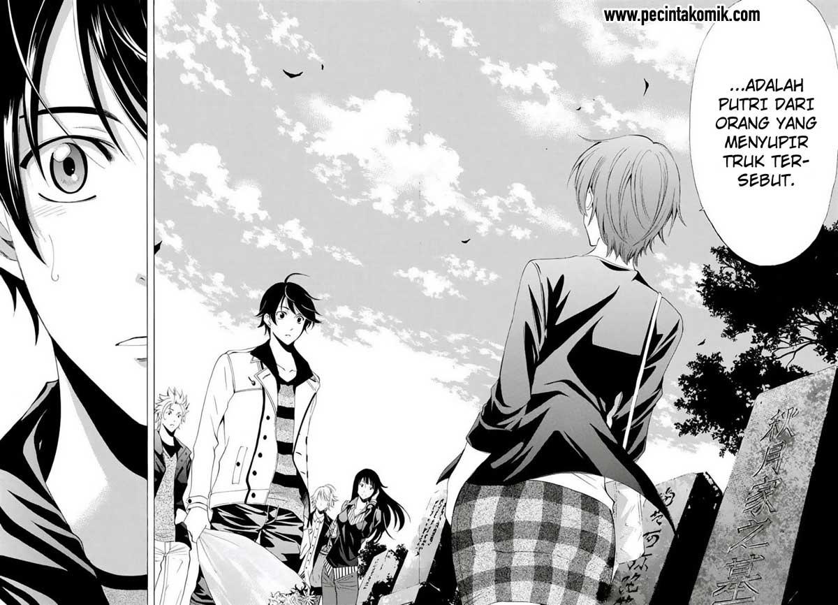 Fuuka Chapter 105-9