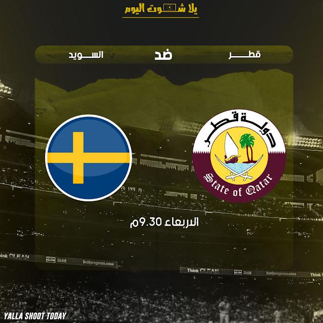 قطر والسويد