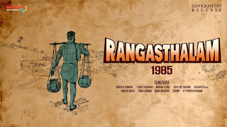 Rangasthalam in Rajahmundry ?