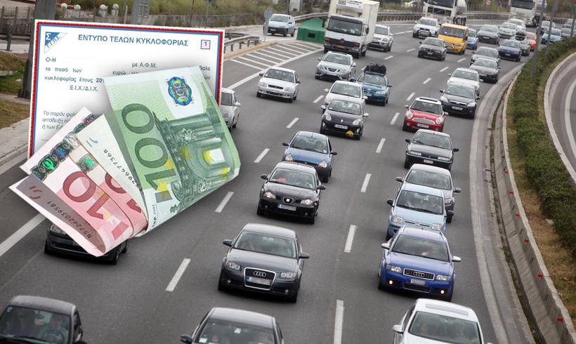 telh kykloforias 0 Τουλάχιστον 0,13 ευρώ το λίτρο θα αυξήσει τα καύσιμα η κυβέρνηση