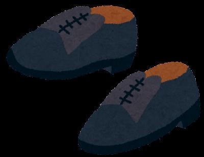 革靴のイラスト(靴)