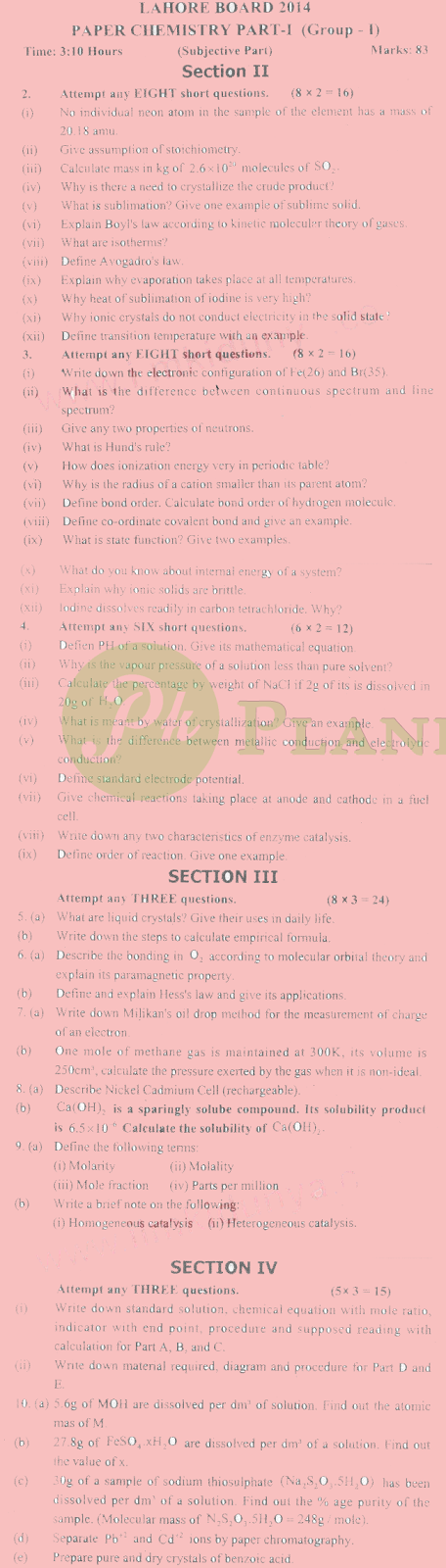 Past Papers of Intermediate Part 1 Chemistry Lahore Board 2014