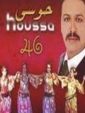 Houssa 46-Tsoult ad tawalt 2016