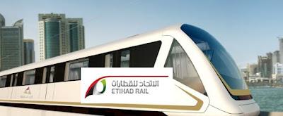 وظائف شاغرة فى شركة الاتحاد للقطارات بالامارات 2018