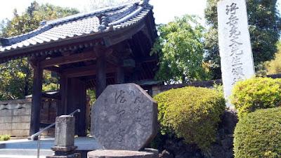 川崎市 法泉寺