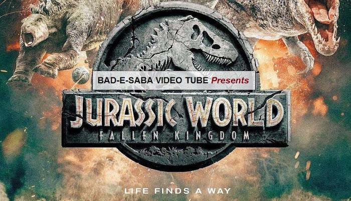 BAD-E-SABA Presents - Action Movie Jurassic World Fallen Kingdom 2018