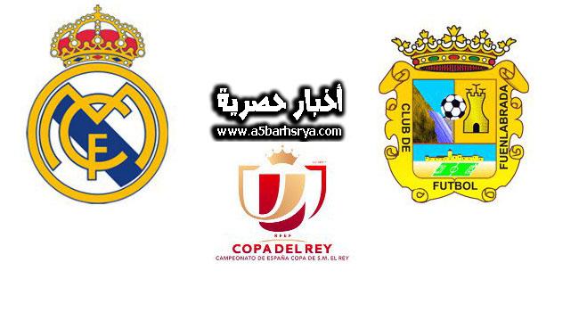 نتيجة وملخص مباراة ريال مدريد وفوينلابرادا الأمس 28-11-2017 انتهت أهداف مباراة ريال مدريد وفوينلابرادا بالتعادل