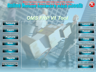 All In One FRP Tool All Android Google Account Remover Tool