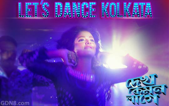 Lets Dance Kolkata Lyrics - Dekh Kemon Lage | Soham