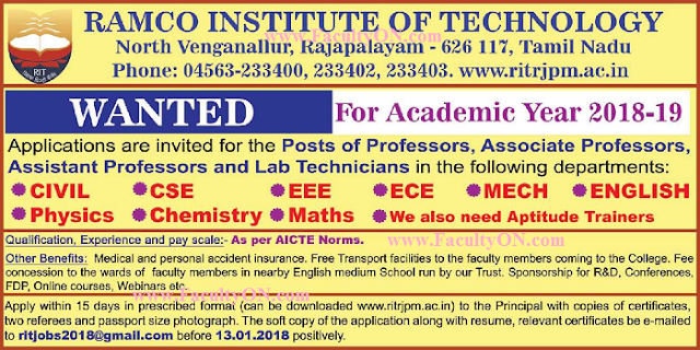 ramco institute of technology  rajapalayam  wanted