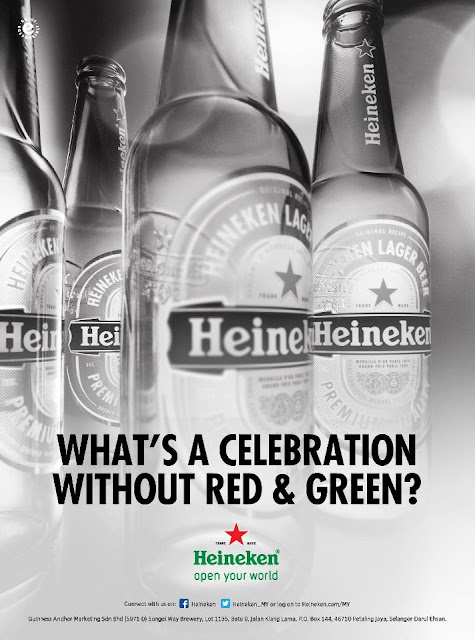 Latest Heineken Red & Green Celebration coming right up!
