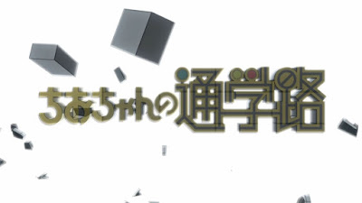 Chio-chan no Tsuugakuro Subtitle Indonesia [Batch]