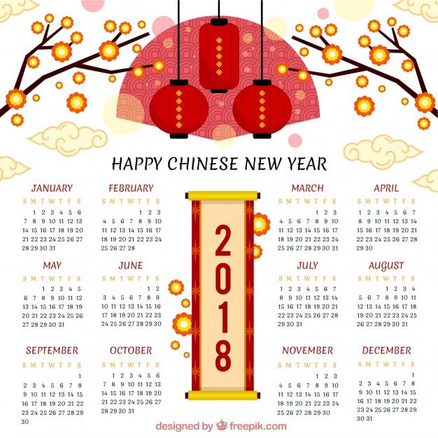 Creative chinese new year calendar 2018 Free Vector