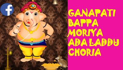 ganesh_chaturthi_hindi_image