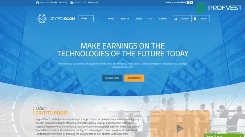 Crypto Boom обзор и отзывы HYIP-проекта