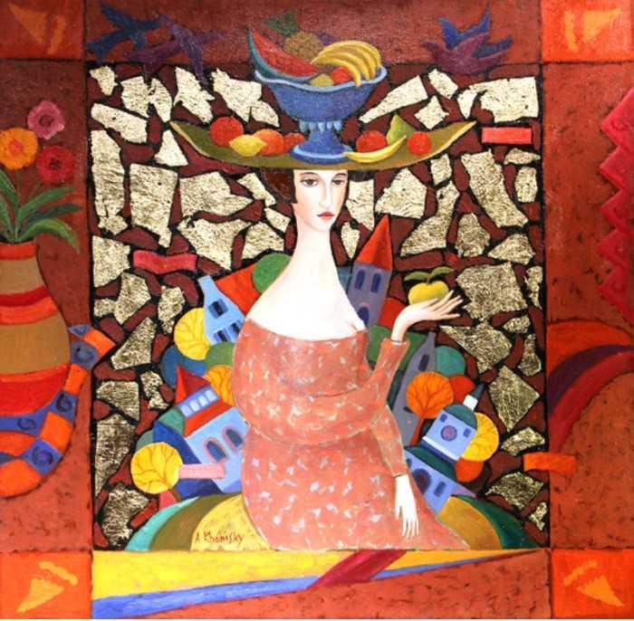 Мечты о мире и спокойствии. Alexander Khomsky