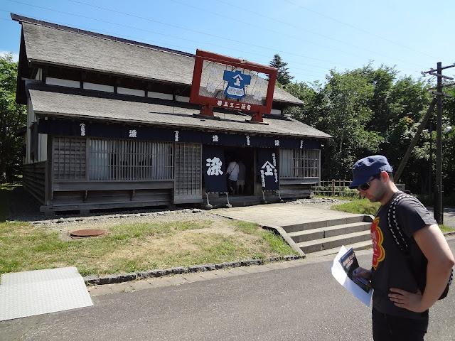 Sastreria en el museo de la villa histórica de Hokkaido