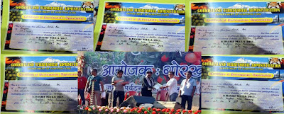 Asish Rai Gyaandeep flowers won prizes in Jamuney Krishi Mela