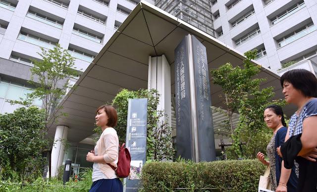 Problemas políticos e econômicos no Brasil são o motivo da nova onda migratória de brasileiros para o Japão?