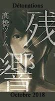 http://blog.mangaconseil.com/2018/09/a-paraitre-extrait-detonations-un-polar.html