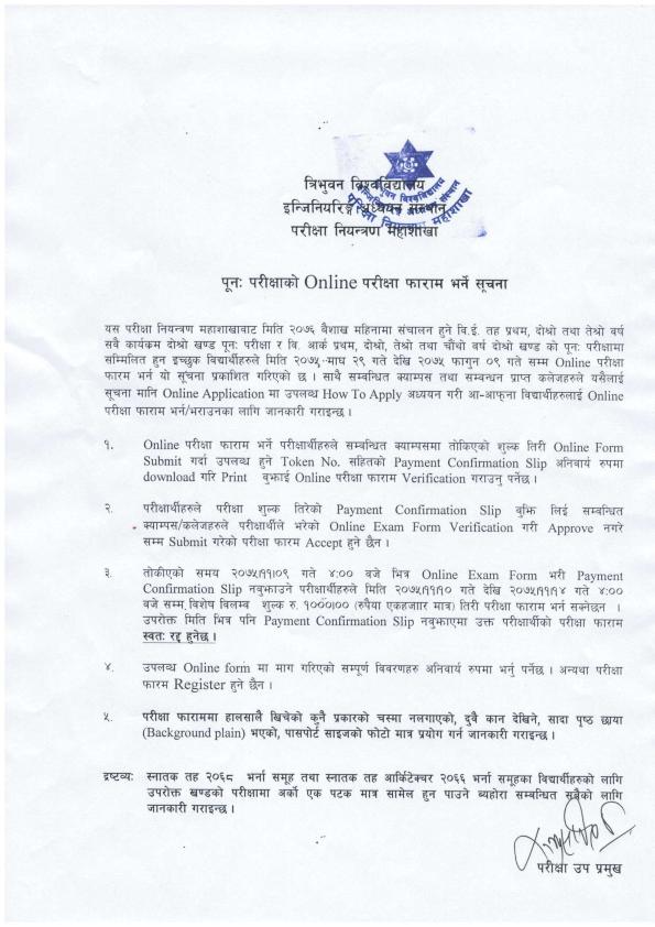 IOE Notice for Examinations Form