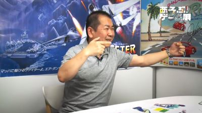 Yu Suzuki explains the Space Harrier mechanics
