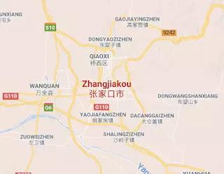 Blast Kills 22 Near North China Chemical Plant: REPORT