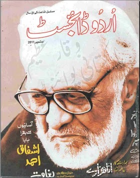 Urdu Digest September 2011
