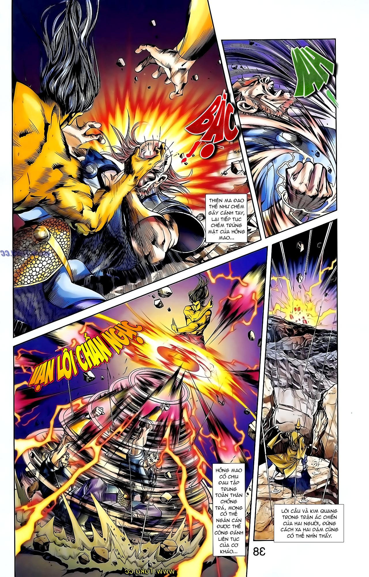 Cơ Phát Khai Chu Bản chapter 130 trang 7