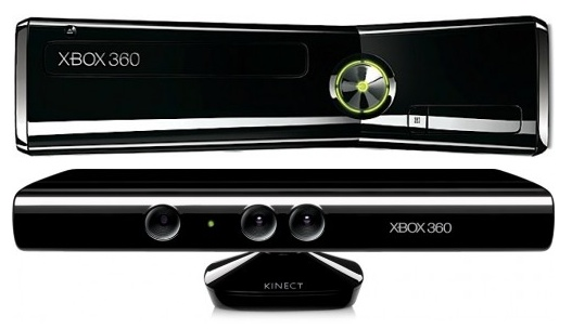 Microsoft Xbox 360 Slim Price in India