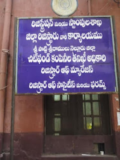 Document Writers in nellore