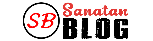 Sanatan Blog - Best multi category Bangla Blog