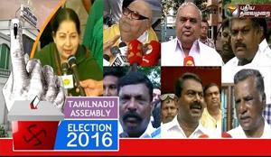 Tamil Nadu Elections 2016: Political Leaders Speaks After Casting Votes