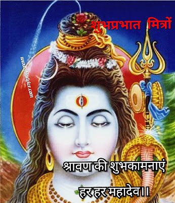 Lord Shiva 2019 Whatsapp Images & Quotes Free Download - 99Advice