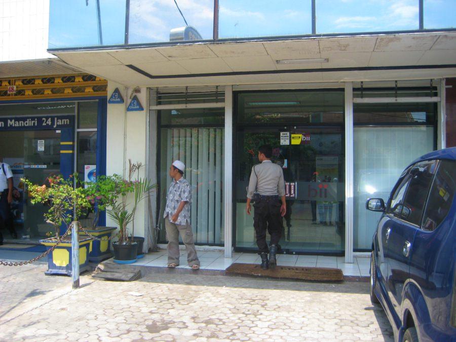 인도네시아 은행
