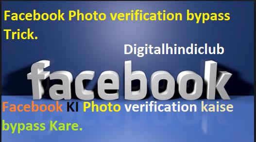 facebook photo varification bypass trick